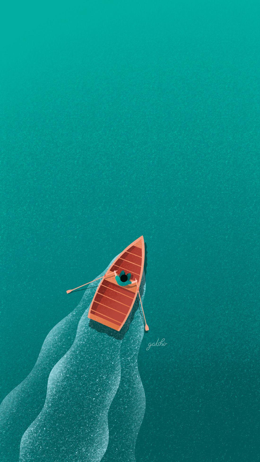 Gal Shir Boat illustration