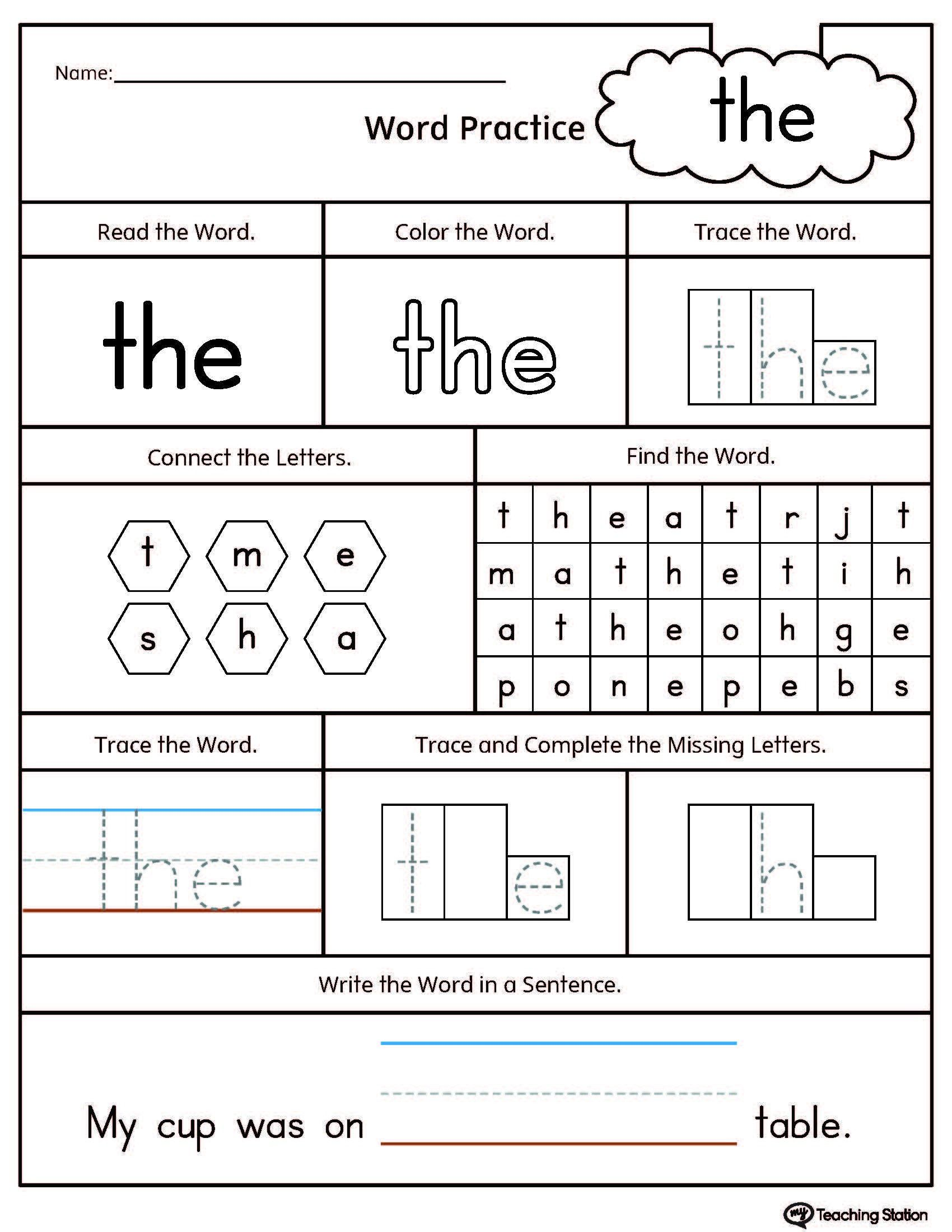Sight Word Worksheets For Kindergarten Pics