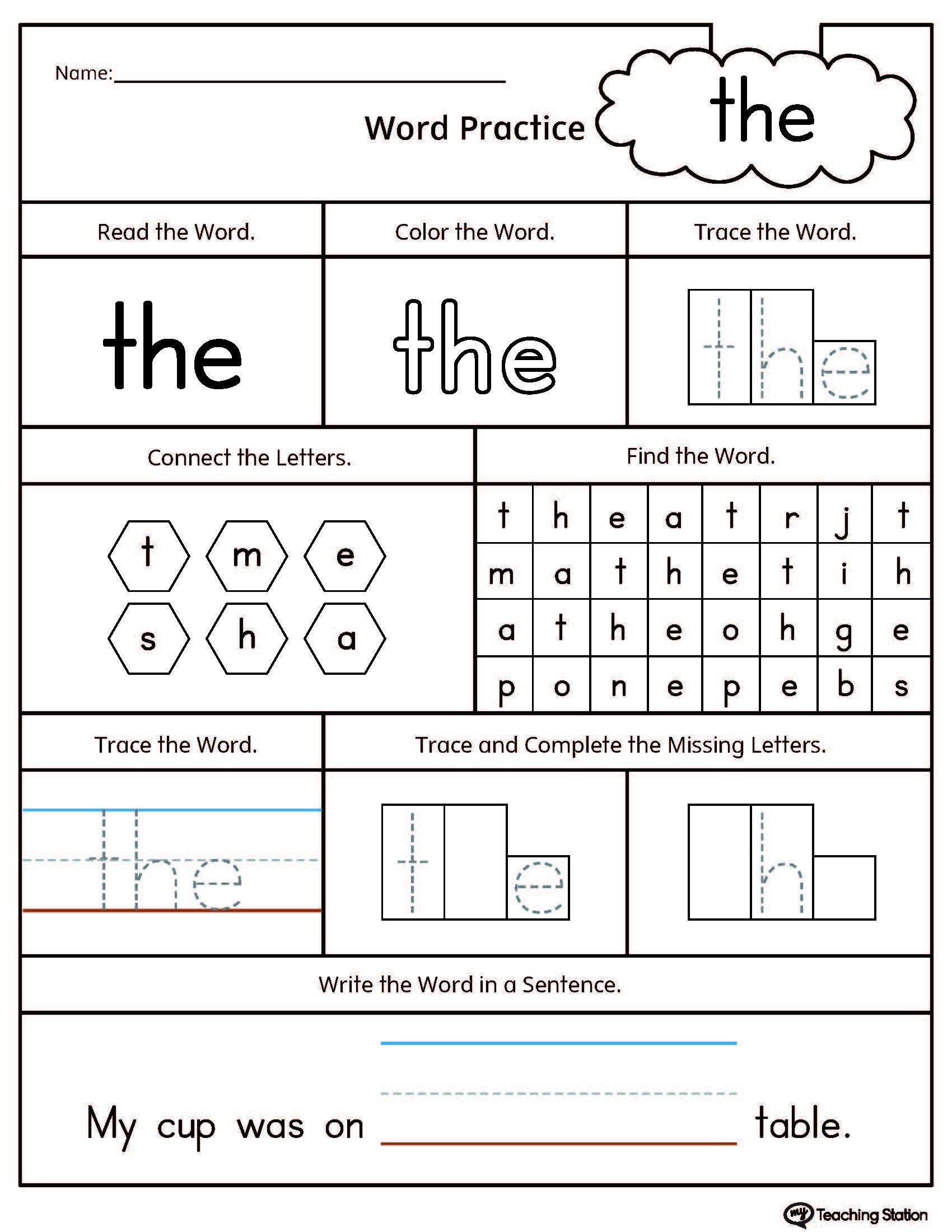 Sight Word Worksheets For Kindergarten Pics