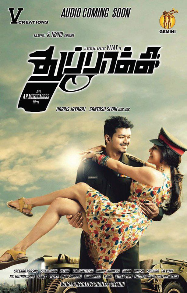 sridhar full movie 2012 in tamil free 17
