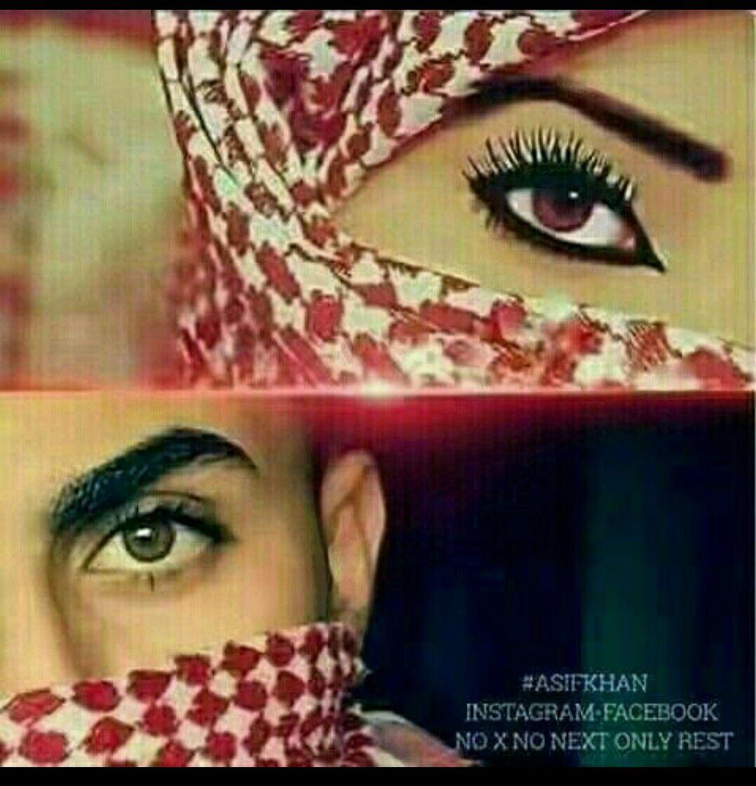 Sk Baloch Beautiful Eyes Pics Lovely Eyes Cute Eyes