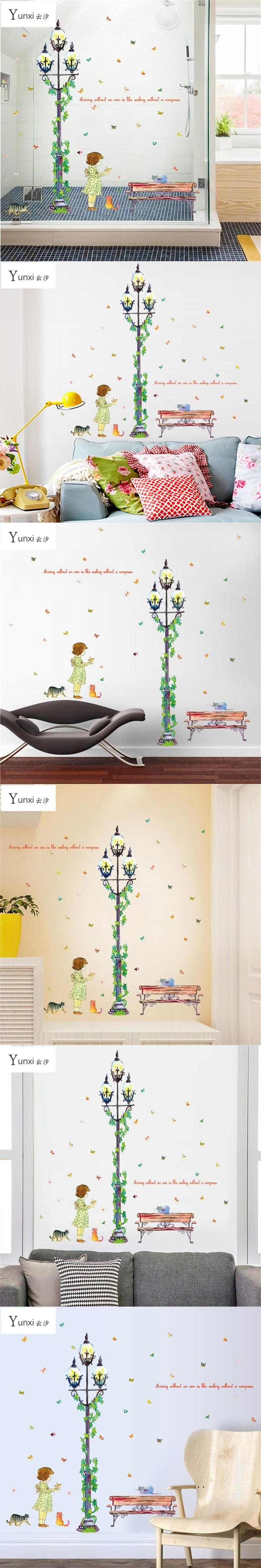 YunXi Cartoon Diy Street Girl Girl Butterfly Cat Stickers Kids Room ...