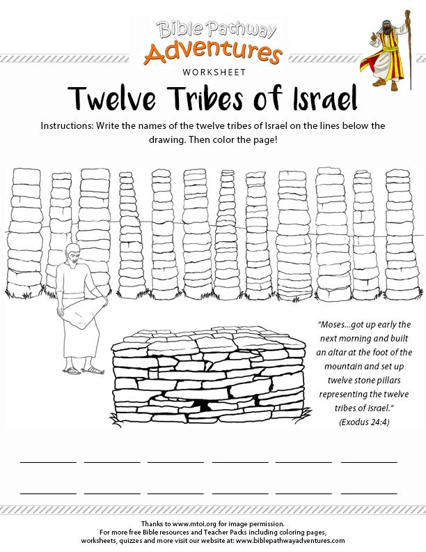 Printable Bible Worksheet Twelve Tribes Of Israel Sunday School