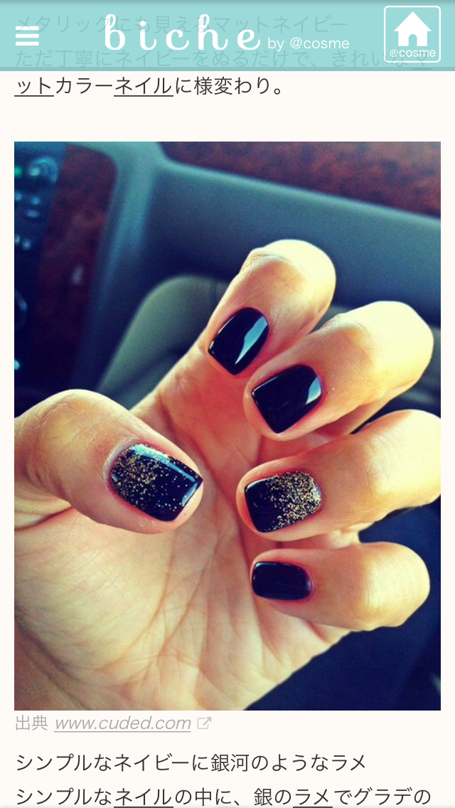 Pin by Andrea Vadas on Gel nail designs | Pinterest | Winter nails ...