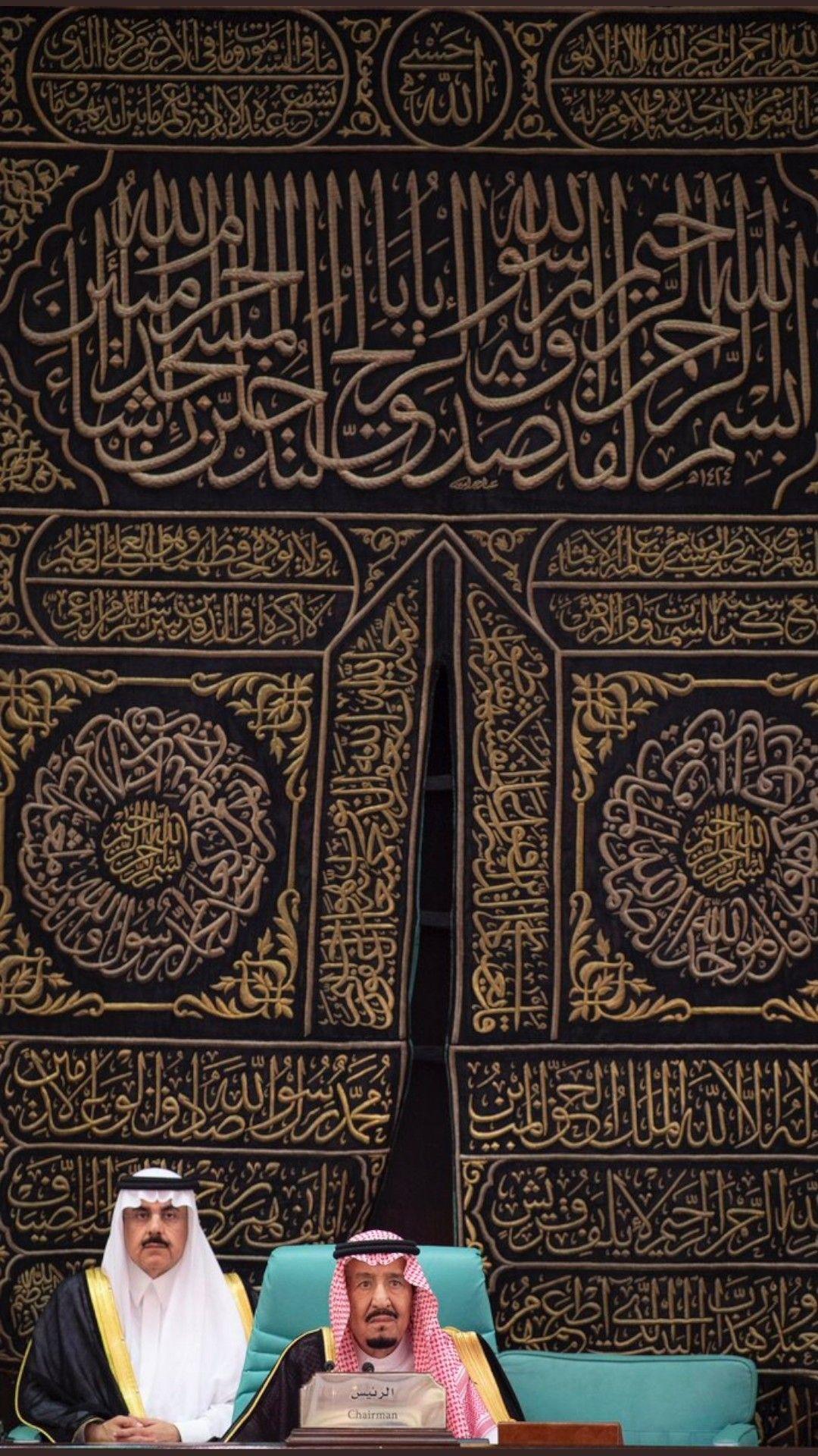 King Salman Kingdom Of Saudi Arabia الملك سلمان بن عبدالعزيز King Salman Saudi Arabia Saudi Arabia Prince Saudi Arabia