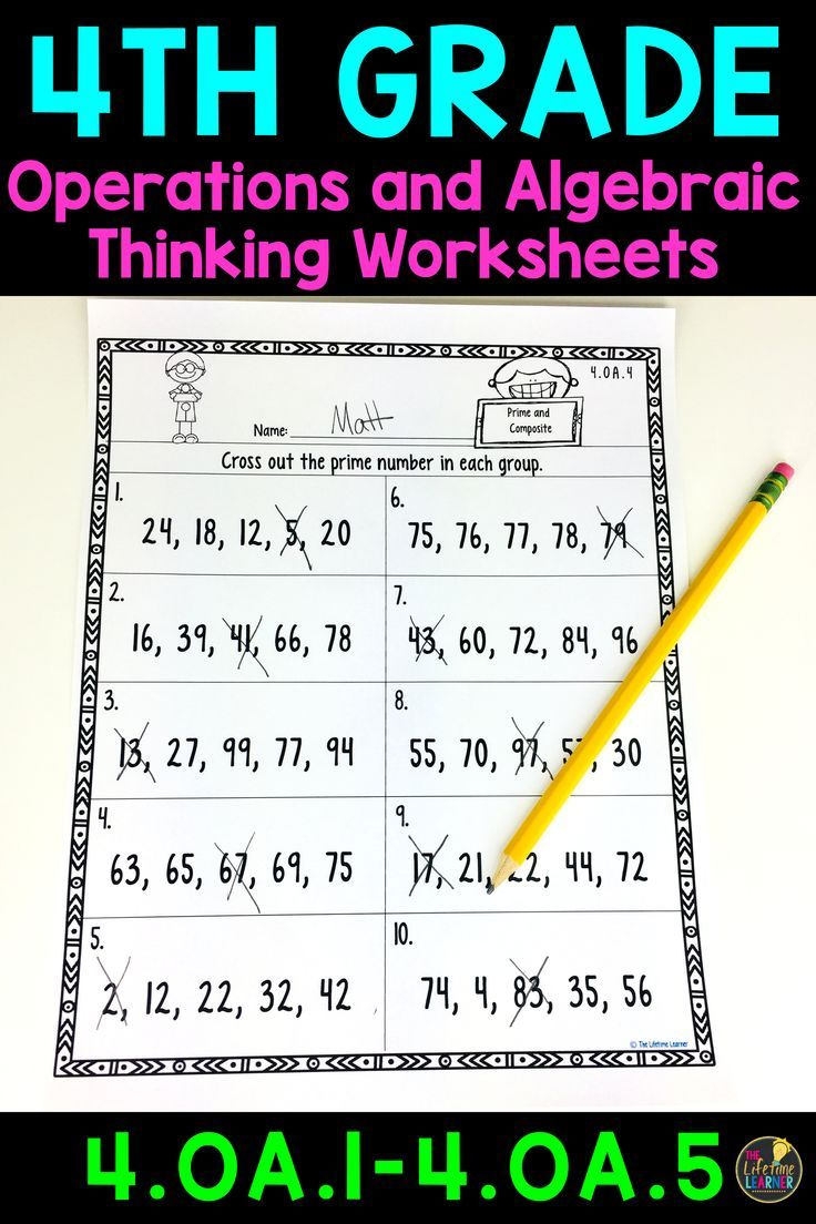 4th grade multiplication and division worksheets fall math activities multiplication. Black Bedroom Furniture Sets. Home Design Ideas