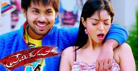 Premikudu Mp3 Songs Free Download Telugu Doregama 2016 Movie Songs Songs Mp3 Song