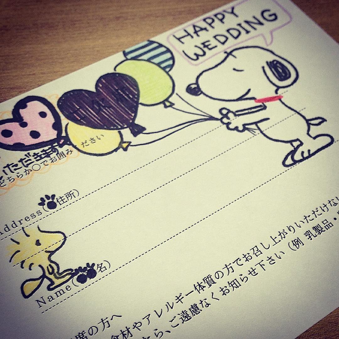 ほっこり可愛い♡貰ったら癒されるスヌーピーの「招待状返信はがき」特集