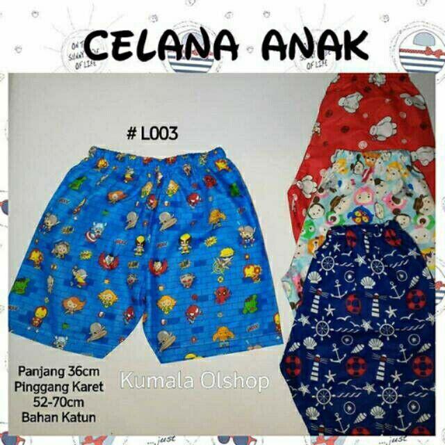 Saya menjual Celana Pendek Anak Katun seharga Rp90.000. Dapatkan produk ini hanya di Shopee! https://shopee.co.id/kumala_dress_up/240917465 #ShopeeID