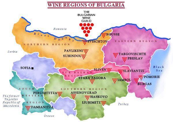 Vinos de Bulgaria