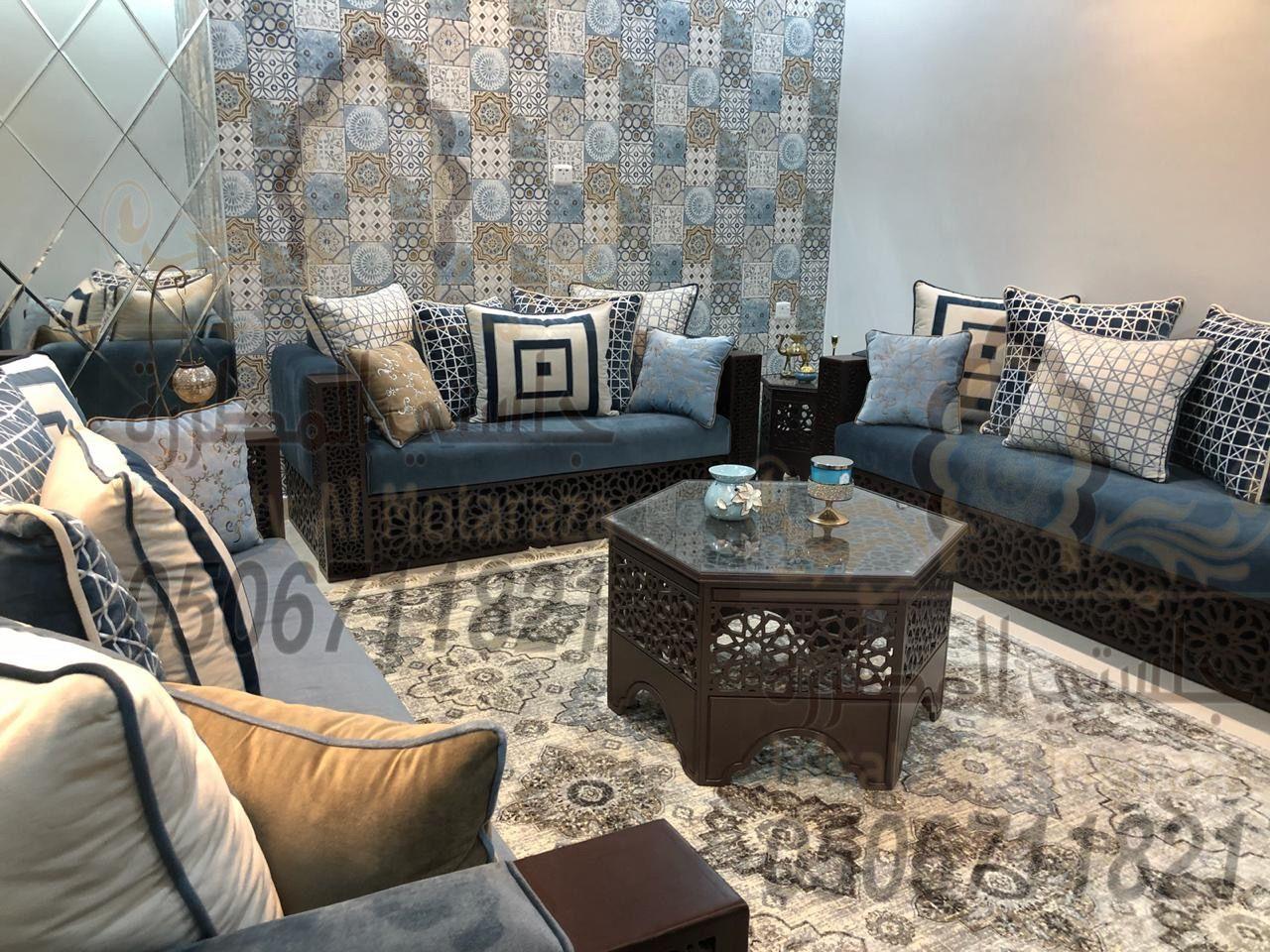 كنب مغربي فاخر من تصميم وتنفيذ جلستي المطرزة جوال 0506711821 Bathroom Decor Home Decor Home