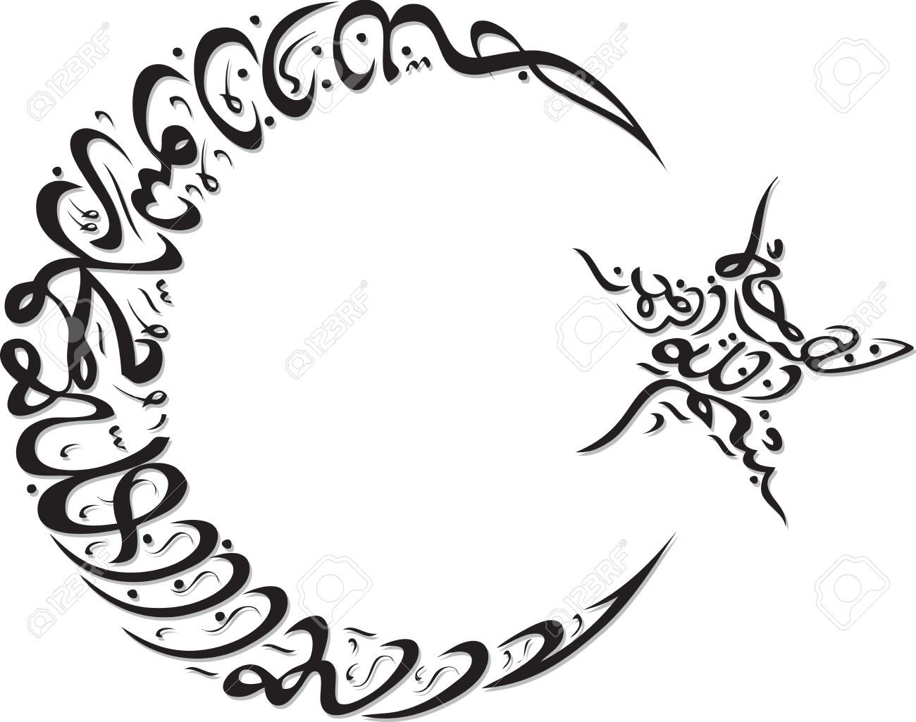 Islamic Calligraphy In Crescent And Star Shape Black On White