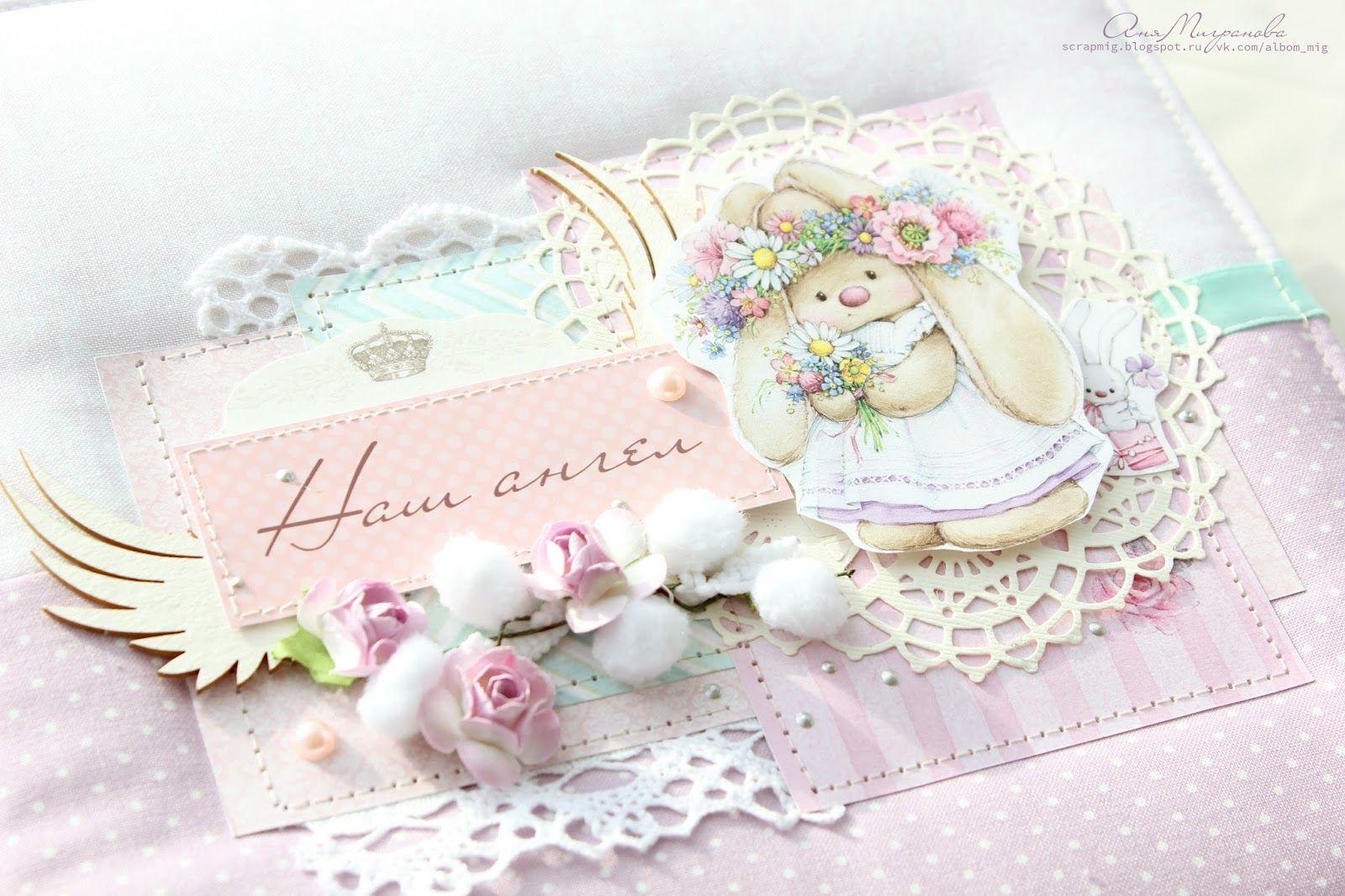 Открытки с зайкой своими руками, для открытки