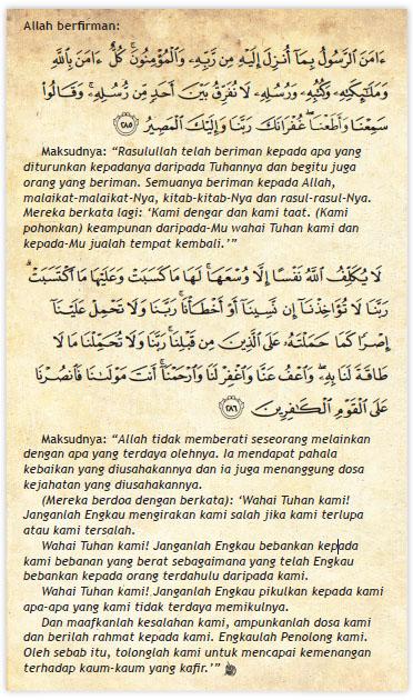 2 Ayat Terakhir Surat Al Baqarah Latin Dan Artinya : terakhir, surat, baqarah, latin, artinya, Terakhir, Surat, Baqarah, Latin, Artinya