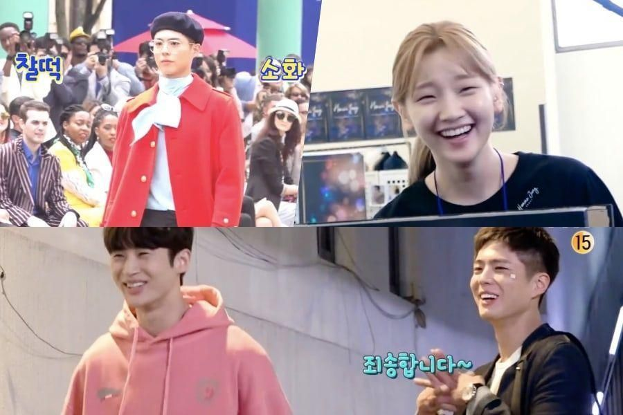 """Watch: Park Bo Gum, Park So Dam, And More Describe The Fun Atmosphere On Set Of """"Record Of Youth"""""""