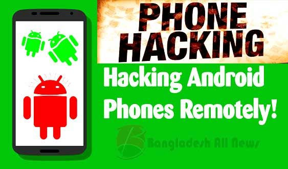 Full Mobile Tracker 100 Effective Hack Android Phone