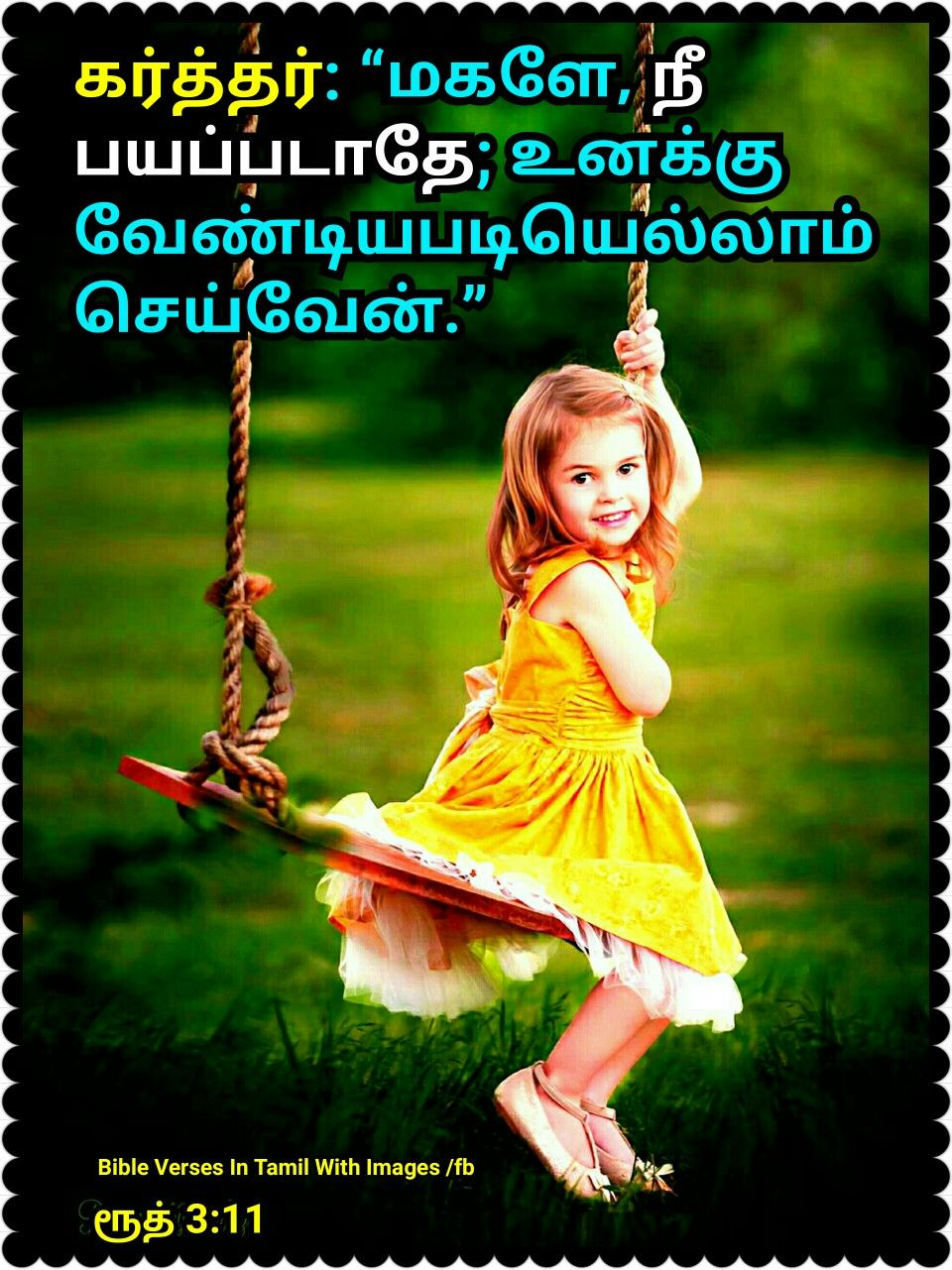 Bless in stress Blessed bible verse, Bible words, Tamil