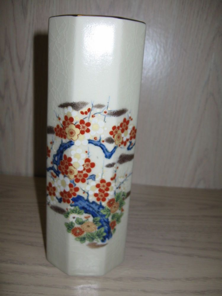 Art Mark Made In Japan Octagon Vase With Flower Leaves Branch Design
