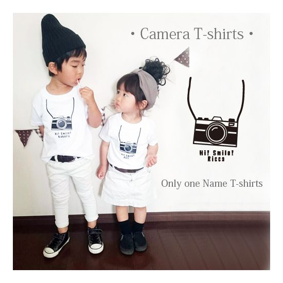 7e6970be20bf6  楽天市場 名入れ プレゼント カメラ Tシャツ 出産祝い ギフト 子供服 キッズ