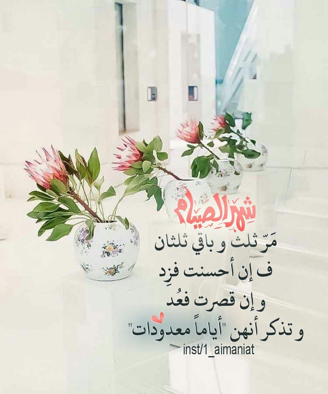 Pin By Saja Khalid On رمضان كريم Backgrounds Phone Wallpapers Ramadan Phone Wallpaper