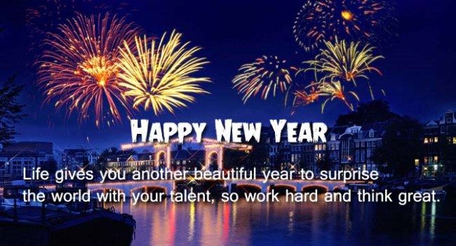 happy new year greetings and quotes wishes messages for friends 2018