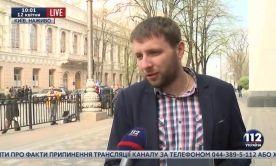 Статистом не буду, - Парасюк о предложениях вступить в БПП и НФ