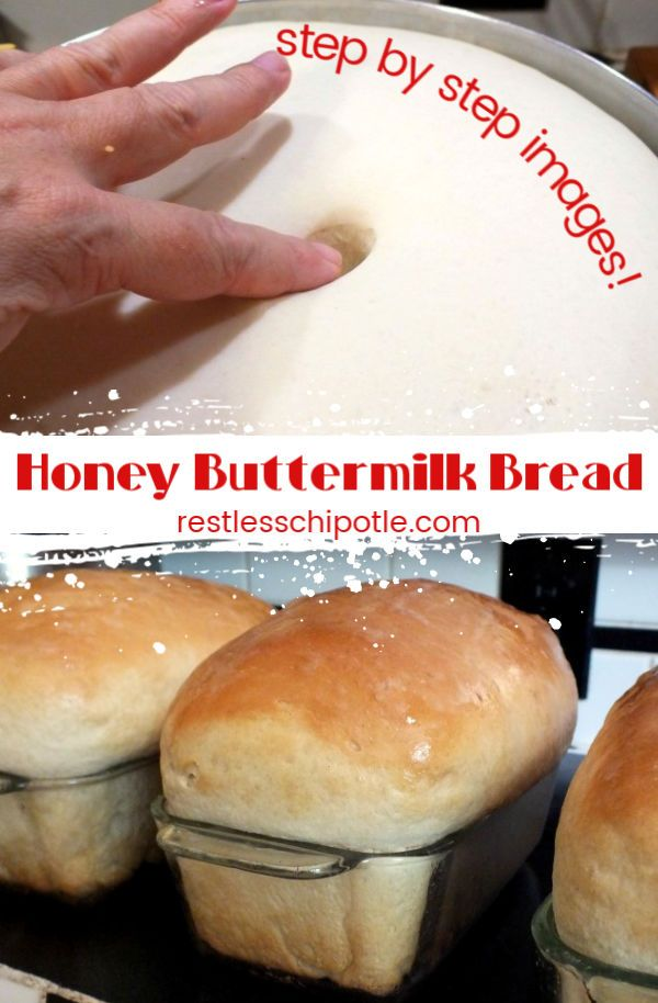 Homemade Buttermilk Bread Recipe With Honey Recipe In 2020 Honey Recipes Buttermilk Bread Honey Buttermilk Bread