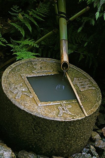 Fountain, Japan.i am contented.