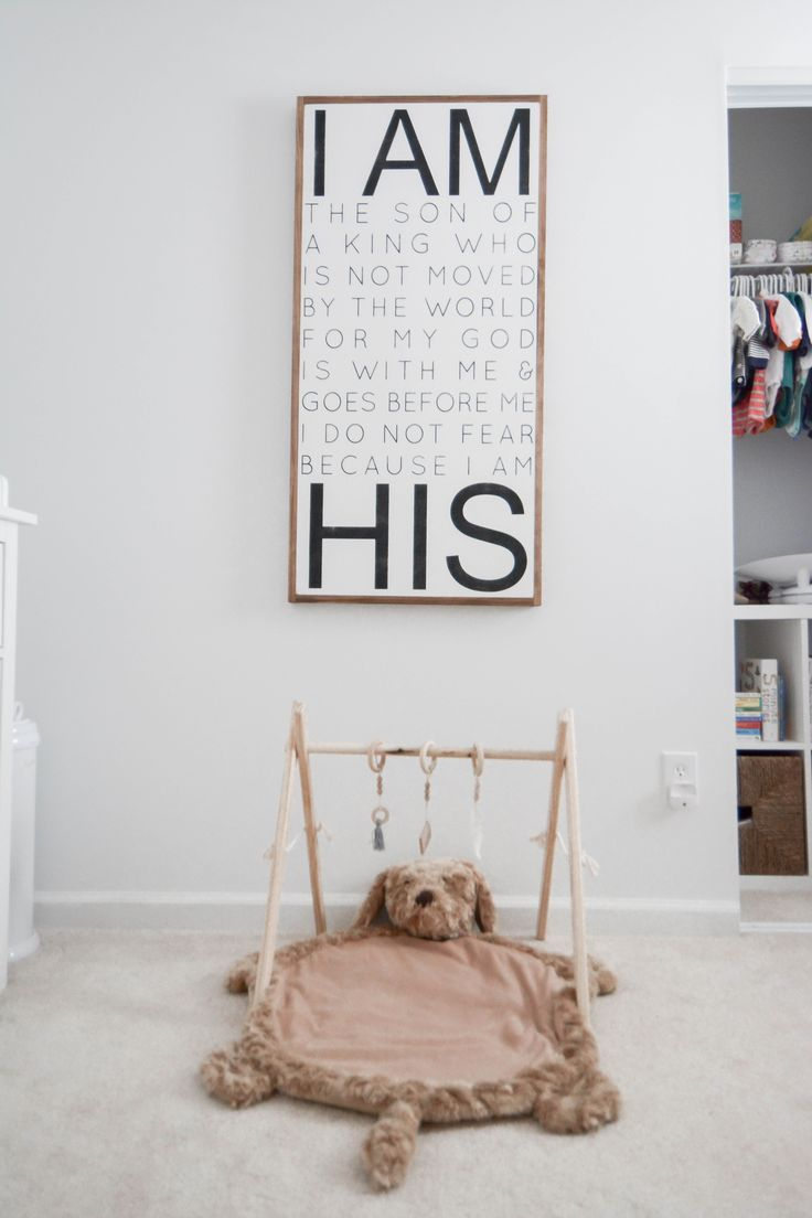 Nursery Reveal | Amanda Fontenot | Atlanta Blogger