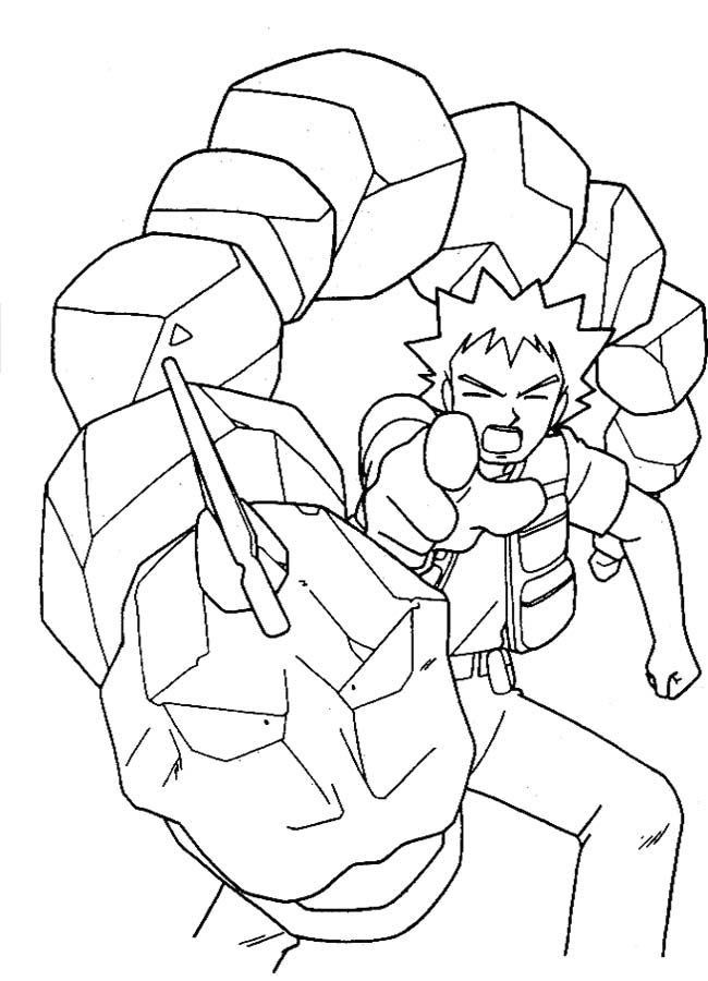 onix coloring page youngandtae in 2020