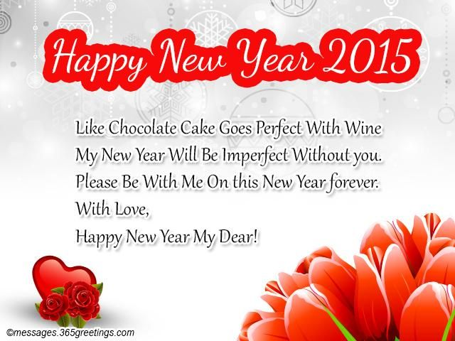 New year message 2015 driveeapusedmotorhomefo new year greetings wishes and new year messages 2015 m4hsunfo