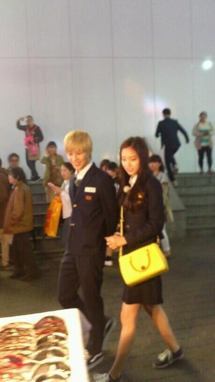 Naeun dating