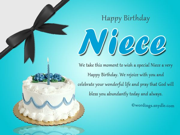 Happy Birthday Niece Images For Facebook ~ Niece birthday messages happy wishes for