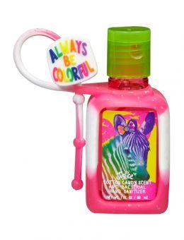 Cotton Candy Zebra Anti Bac Hand Sanitizer Pineapple Keychain