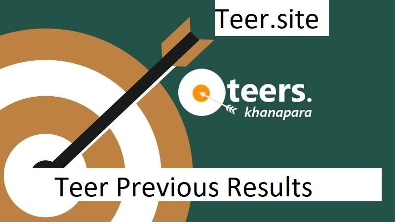Teer Previous Result… | Teer site : Teer Result Today