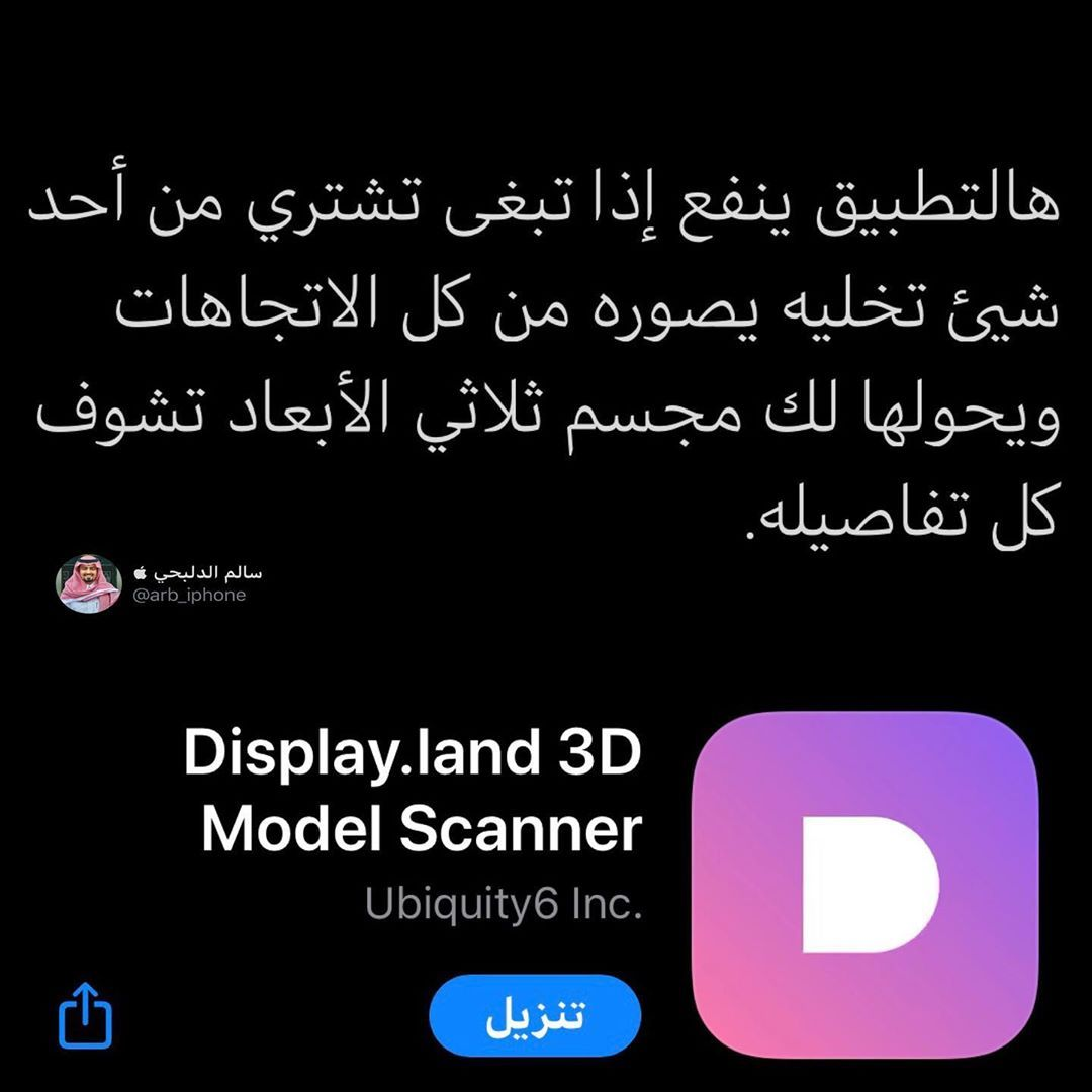 Pin By منوعات مفيدة On تطبيقات Iphone Photo Editor App Photo Editing Apps Iphone Iphone App Layout