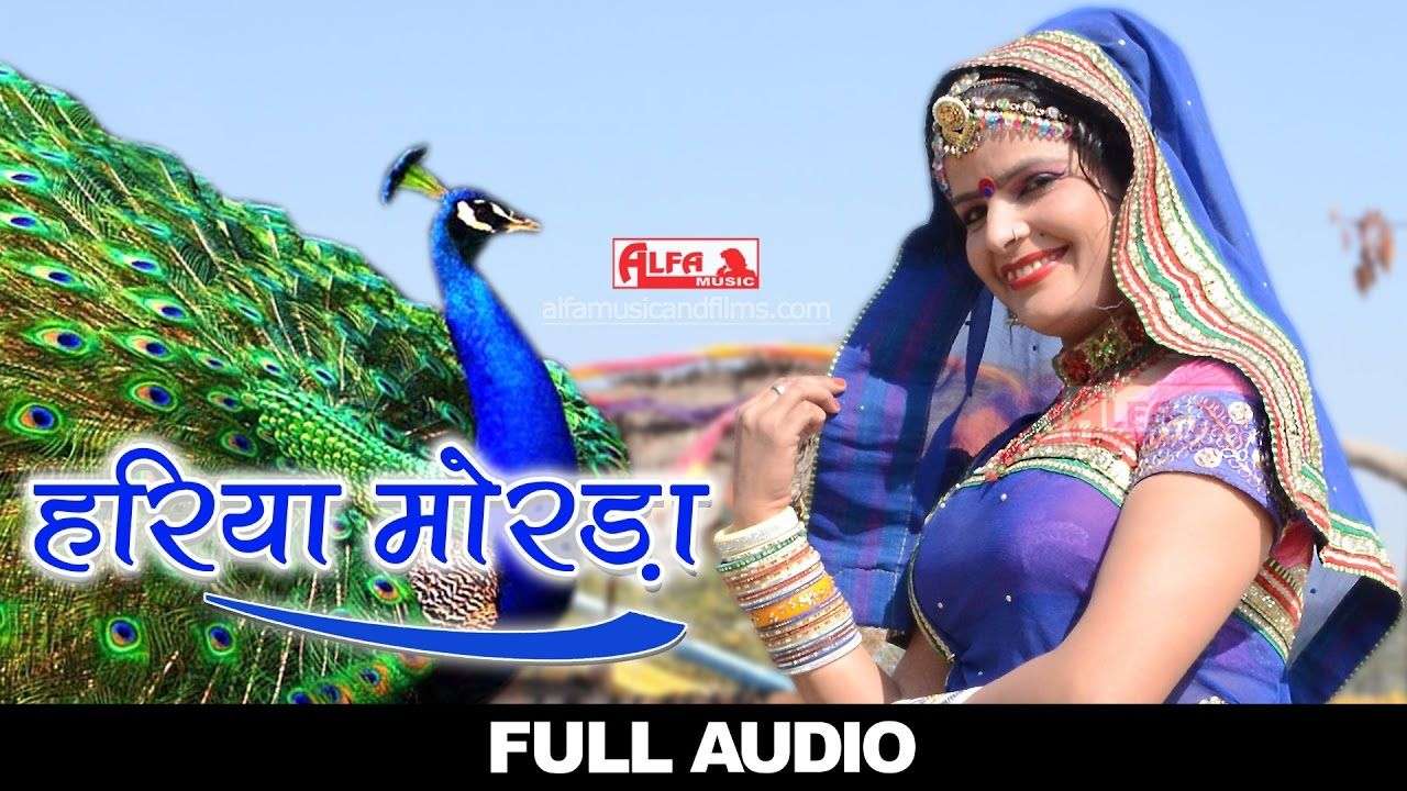 Marwari Dj Songs Mp3 Download Here Is The Largest Collection Of Rajasthani Dj Song Fr Dj Songs New Dj Song Dj