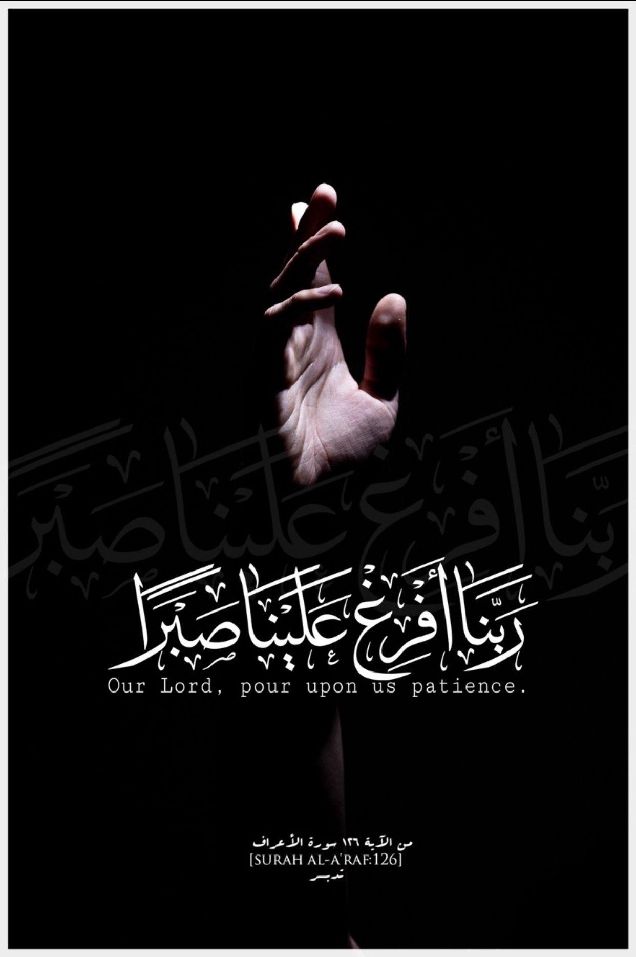 Pin By Noraida Ahmad On Quran Verses Islamic Quotes Beautiful Quran Quotes Quran Quotes Verses Quran Quotes