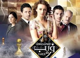 fareb turkish drama - Google Search | my favourite dramas
