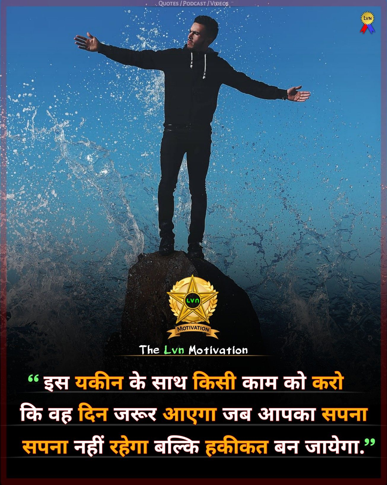 Positive Thinking Quotes In Hindi Thinking Quotes Inspirational Quotes Disney Motivational Picture Quotes