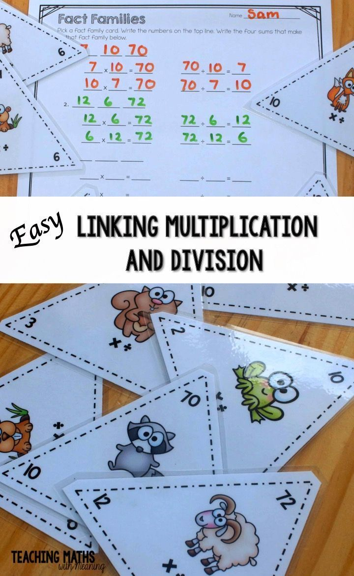 Fact Family Multiplication and Division Triangles | Fact families ...