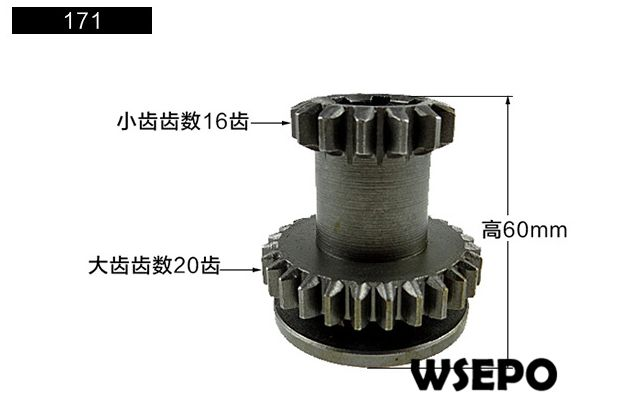 OEM Quality!Main bevel gear shaft gear for 170F(7HP)Gas Engine or