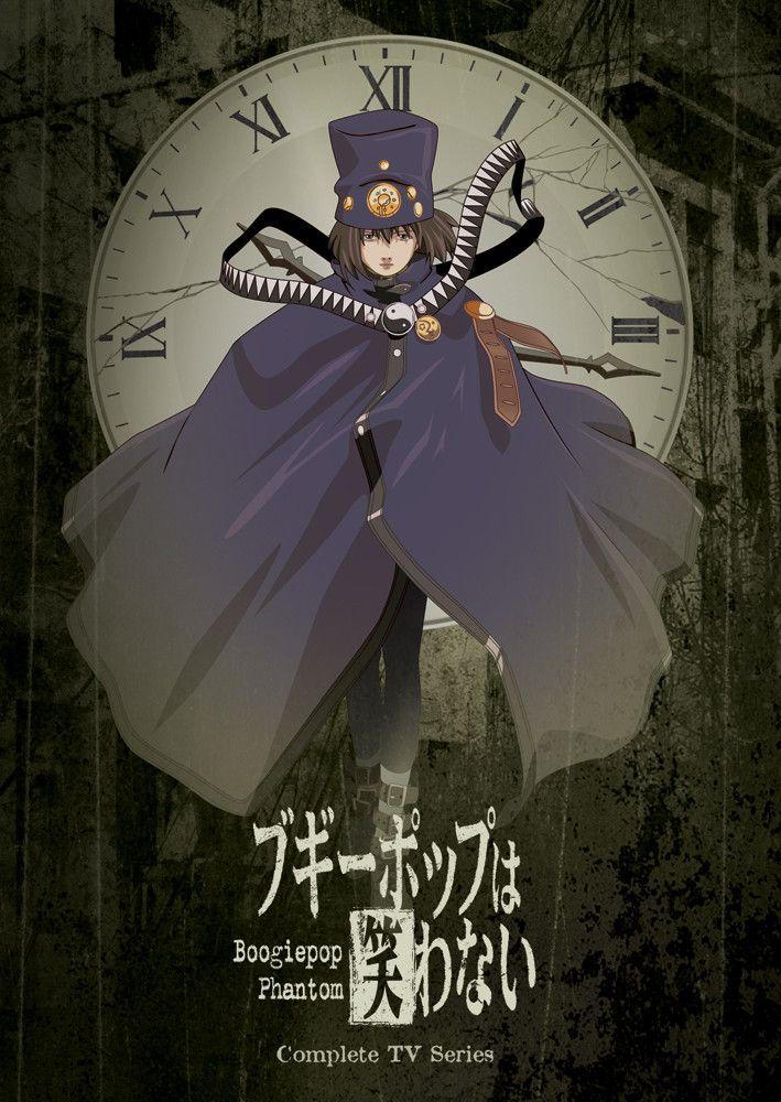 Boogiepop Phantom Complete TV Series DVD Anime, Animes