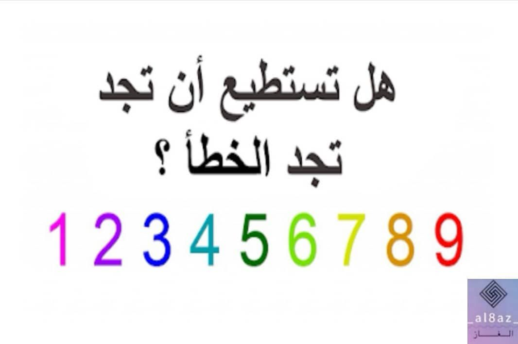 Pin By Samir Tawfik On ألغاز Math Funny Pictures This Or That Questions