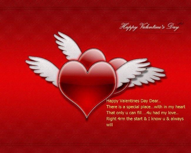 happy valentines day 2019 to love ones