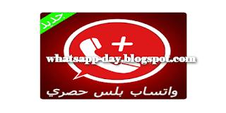 تحميل واتس اب بلس الاحمر ابو عرب اخر اصدار Whatsapp Red 2020 تنزيل ضد الحظر والهكر Calm Artwork Artwork Keep Calm Artwork