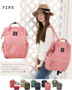 Image is loading Japan-Anello-Waterproof-Backpack-The-Hottest-Bag-in- 9b53c7cd04f26