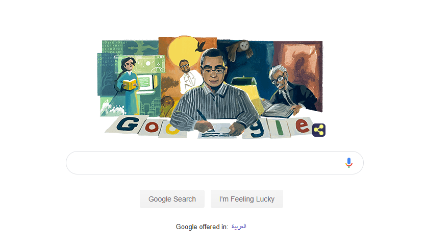 ماذا قال نجل العراب عن جوجل Google يحتفل بالذكرى الـ57 لميلاد أحمد خالد توفيق Ahmed Khaled Tawfiks 57th Birthday Feelings Character Fictional Characters