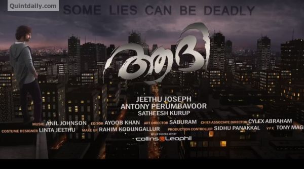 aadhi malayalam movie torrent