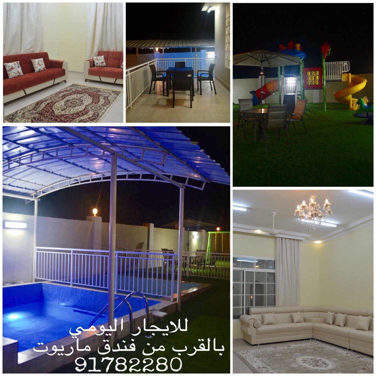 معلومات عن الاإعلان استراحة للايجار اليومي بجانب منتجع ماريوت مرباط Al Masah Rest Outdoor Structures Tennis Court Pergola